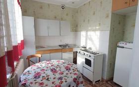 2-комнатная квартира, 46 м², 2/2 этаж помесячно, Газалиева 7 за 75 000 〒 в Караганде, Казыбек би р-н