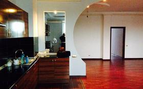 3-комнатная квартира, 105 м², 5/12 этаж, Навои 74 — Джандосова за ~ 50 млн 〒 в Алматы, Ауэзовский р-н