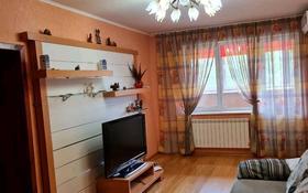 """4-комнатная квартира, 85 м², 2/2 этаж, Байгазиева 172""""а"""" за 18 млн 〒 в Каскелене"""