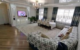 4-комнатная квартира, 132.6 м², 3/5 этаж, Батыс 2 18г за 35.5 млн 〒 в Актобе, мкр. Батыс-2