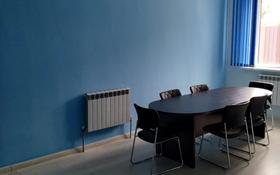 17-комнатный дом, 475 м², 10 сот., Чубары Караоткель 14 за 75 млн 〒 в Нур-Султане (Астана), Есильский р-н