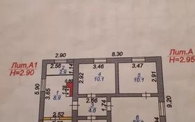 4-комнатный дом, 164.6 м², 132 сот., Аманжолова 187 за 10 млн 〒 в Караганде, Казыбек би р-н