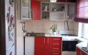 3-комнатная квартира, 64 м², 1/5 этаж, Гоголя — Нурсултана за 17.5 млн 〒 в Караганде, Казыбек би р-н