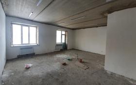 Офис площадью 204 м², Карбышева 5/9 за 400 000 〒 в Караганде, Казыбек би р-н