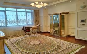 5-комнатная квартира, 203 м², 8/25 этаж помесячно, Байтурсынова 1 за 1.2 млн 〒 в Нур-Султане (Астана)