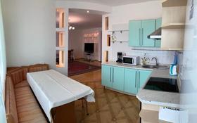 3-комнатная квартира, 135 м², 22/41 этаж помесячно, Достык 5/1 за 250 000 〒 в Нур-Султане (Астана), Есиль р-н