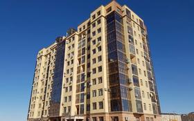 3-комнатная квартира, 105 м², 5/10 этаж посуточно, 17-й мкр за 13 000 〒 в Актау, 17-й мкр