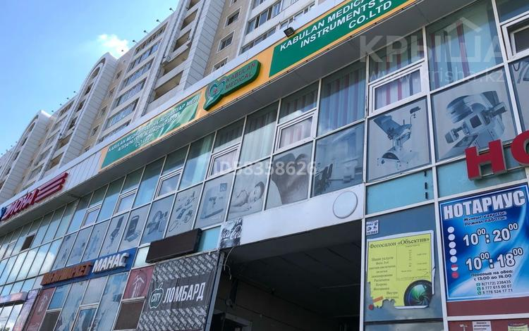 Офис площадью 49 м², Кошкарбаева 34 за 27 млн 〒 в Нур-Султане (Астана), Алматы р-н