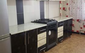 3-комнатная квартира, 80 м², 3/5 этаж помесячно, 13 11 за 80 000 〒 в Таразе