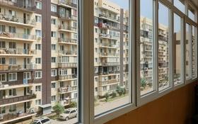 3-комнатная квартира, 67.8 м², 4/10 этаж, Асыл Арман 16 за 25 млн 〒 в Каскелене