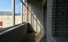 2-комнатная квартира, 75 м², 1/9 этаж, мкр Кадыра Мырза-Али, Мкр Кадыра Мырза-Али за 18 млн 〒 в Уральске, мкр Кадыра Мырза-Али