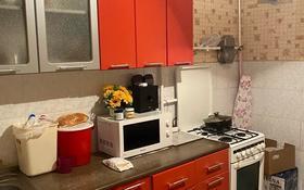 2-комнатная квартира, 59 м², 2/5 этаж, 3 мкр 22 за 7 млн 〒 в Кульсары