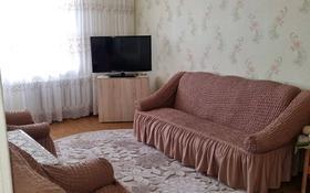2-комнатная квартира, 54 м², 4/9 этаж, Есенберлина за 12 млн 〒 в Жезказгане