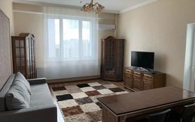 1-комнатная квартира, 42 м², 1/5 этаж помесячно, Юбилейный за 100 000 〒 в Костанае