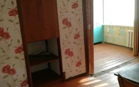 2-комнатная квартира, 43 м², 4/4 этаж, Ленина 89 — Космонавтов за 5 млн 〒 в Рудном