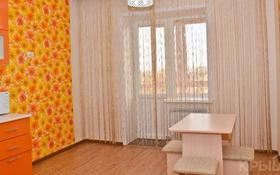 2-комнатная квартира, 80 м² посуточно, Акана-Серы 100 за 10 000 〒 в Кокшетау
