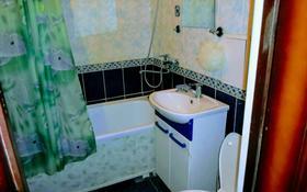1-комнатная квартира, 33 м², 1 этаж посуточно, проспект Достык 222 — Алмазова за 5 000 〒 в Уральске