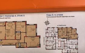 4-комнатная квартира, 127.12 м², 5 этаж, Тайманова за 60 млн 〒 в Атырау