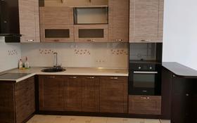 3-комнатная квартира, 69 м², 10/10 этаж, Кенесары хана за 28 млн 〒 в Алматы, Наурызбайский р-н