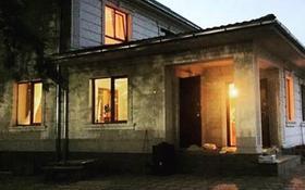 6-комнатный дом посуточно, 300 м², мкр Думан-2 21 за 300 000 〒 в Алматы, Медеуский р-н
