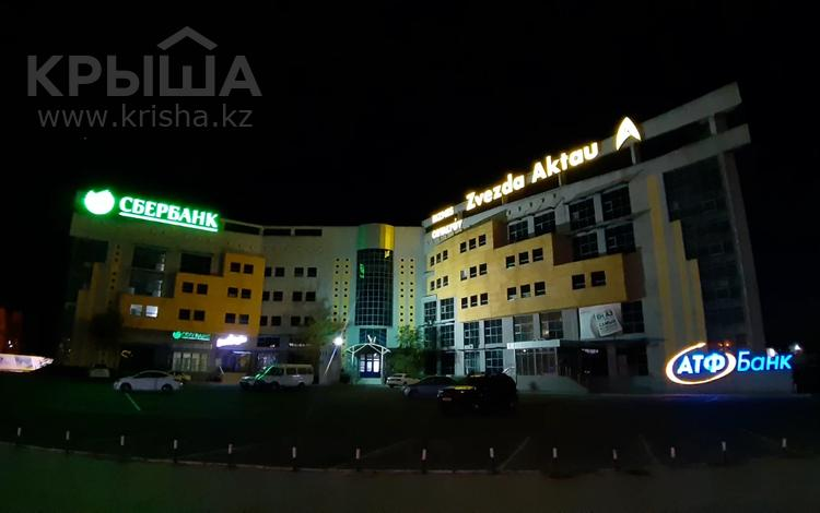Офис площадью 250 м², 14-й мкр 61 за 4 000 〒 в Актау, 14-й мкр