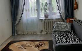 2-комнатная квартира, 44.5 м², 5/5 этаж, 3 микрорайон за 8 млн 〒 в Капчагае