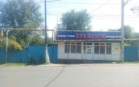 Магазин площадью 80 м², Бокина 7 — Талгарский тракт за 85 млн 〒 в Туздыбастау (Калинино)