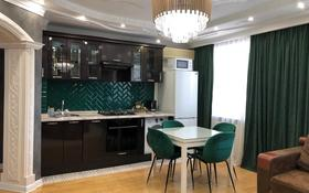 2-комнатная квартира, 72.5 м², 4/9 этаж, Курмангазы 108 за 20 млн 〒 в Уральске