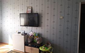 1-комнатная квартира, 43 м², 4/5 этаж, 4-й мкр. 4 за 6 млн 〒 в Капчагае