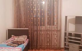 5-комнатная квартира, 120 м², 2/2 этаж, Коркыт ата 3 за 16 млн 〒 в