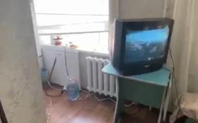 3-комнатная квартира, 56 м², 2/3 этаж помесячно, Мустафина 32 за 90 000 〒 в Караганде, Казыбек би р-н