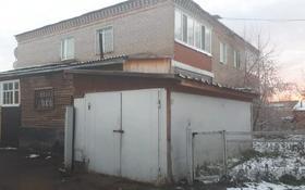 2-комнатная квартира, 55 м², 1/2 этаж помесячно, 2ая северная за 80 000 〒 в Щучинске