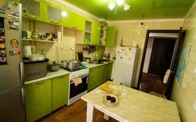 4-комнатная квартира, 88 м², 3/5 этаж, Мкр Самал за 21 млн 〒 в Талдыкоргане