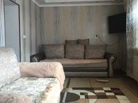 3-комнатный дом, 58.5 м², 18 сот., Аягузская 238 за 7 млн 〒 в Семее