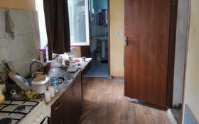 3-комнатный дом помесячно, 55 м², 10 сот., Гульдер — Ауэзова за 45 000 〒 в Жана куате