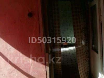 1 комната, 20 м², Сатпаева 20 за 20 000 〒 в Семее — фото 2