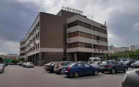 Офис площадью 25 м², ул. Бараева 16 за 3 800 〒 в Нур-Султане (Астана), р-н Байконур