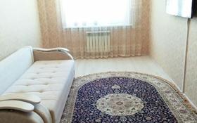1-комнатная квартира, 45 м², 2/10 этаж, Сембинова за 17.5 млн 〒 в Нур-Султане (Астана)