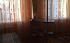 1-комнатная квартира, 30 м² посуточно, Шашубая 8Г за 4 000 〒 в Балхаше
