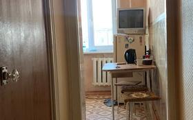 1-комнатная квартира, 29.5 м², 4/5 этаж, Ленинградская 65 за 5.2 млн 〒 в Шахтинске