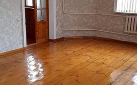 6-комнатный дом помесячно, 120 м², 8 сот., мкр Жайлау 1 — Тамерлановское шоссе за 110 000 〒 в Шымкенте, Абайский р-н