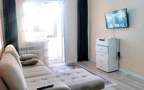 2-комнатная квартира, 56 м², 13/15 этаж посуточно, Мангилик Ел 17 — Алматы за 10 000 〒 в Нур-Султане (Астана), Есиль р-н