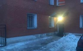 1-комнатная квартира, 33.7 м², 1/2 этаж, Омарова 20 — Пирогова за 3.5 млн 〒 в Жезказгане