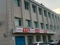 Помещение площадью 347 м², Юбилейный 2А — Валиханова за 39 млн 〒 в Кокшетау