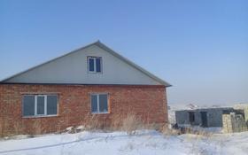 4-комнатный дом, 115 м², 10 сот., проспект Аль-Фараби за 15.5 млн 〒 в Усть-Каменогорске