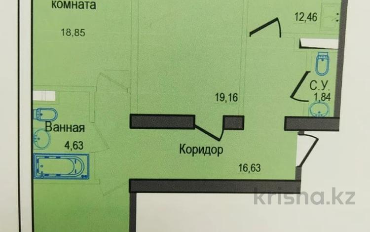 3-комнатная квартира, 97 м², 5/13 этаж, Макатаева 127/25 за 31.5 млн 〒 в Алматы, Алмалинский р-н