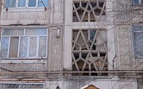 1-комнатная квартира, 38 м², 4/5 этаж, Алатау 52 за 6.5 млн 〒 в Таразе