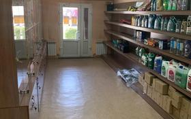 Магазин площадью 50 м², улица поповича 6 за 200 000 〒 в Глубокое