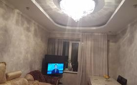 3-комнатная квартира, 65 м², 4/5 этаж, Карасай батыра 40 — Менделеева за 14 млн 〒 в Талгаре