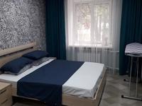 3-комнатная квартира, 80 м², 1/5 этаж посуточно